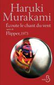 murakami-chant-vent